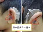 在冬季 | 助听器清洁保养大全