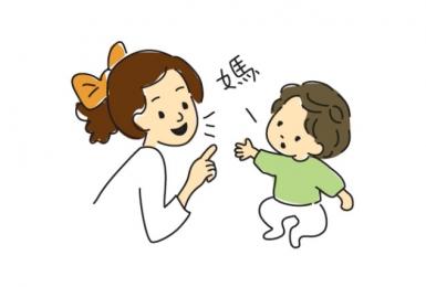 在家中如何训练宝宝说话?