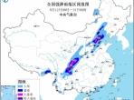 暴雨预警!全国13省有大到暴雨 京津冀局地大暴雨