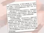 敲响屋门,叩动心门 ——记四川省听力语言康复中心2020年亲子班入户指导
