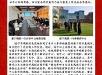 遂宁市残联考察省听力语言康复中心及雅安分中心并与省中心达成合作 开展听力语言康复工作意向