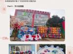月满中秋,共庆佳节                    --四川省听力语言康复中心开展中秋节主题活动