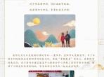 九九重阳节 敬老我先行——四川省听力语言康复中心雅安分中心重阳节亲子活动